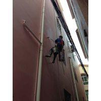 供应广州幕墙补漏维修|佛山高空打胶补漏|中山外墙施工维修