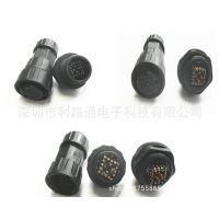 供应高质量 大电流航空插座 M22航空插头2-18芯