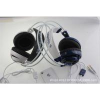 赛睿西伯利亚V2 电脑游戏耳机原装电脑耳机头戴电脑耳机另有v1