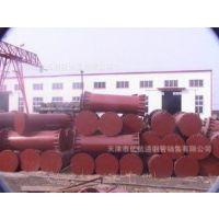 专业供应   新颖带钢   高质量带钢     全网