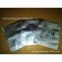 长期供应防静电铝箔袋、电子产品包装袋、LET灯条袋,厂家直销