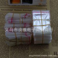 4*6CM小OPP袋饰品包装袋不干胶自粘袋DIY饰品配件透明袋自封袋