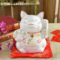 陶瓷动物招财猫摆件大号储蓄罐新店开张开业家居新年创意时尚礼品