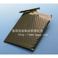 供应黑色导电膜复合气泡信封袋 表面电阻3-5次方的气泡袋 抗静电效果极好的气泡袋