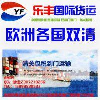 广州酒店用品海运拼箱到意大利米兰法国里昂 专业拼箱海运双清 装修材料至欧洲