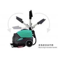 供应超宝电瓶式洗地吸干机HY46B 电线式洗地机HY46c