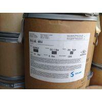 半结晶含氟底漆 美国苏威 ECTFE Halar 6614 的快速粘接能力
