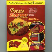 创意厨房用品用具烹饪烘焙防油神器家用懒人实用小工具烘培土豆包
