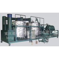 NRY内燃机油脱色过滤机 废油脱色去杂滤油机 废机油引擎油过滤机