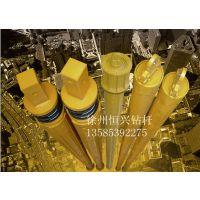 徐州恒兴钻杆配套徐工XR320D钻机机锁式钻杆 型号齐全质量可靠
