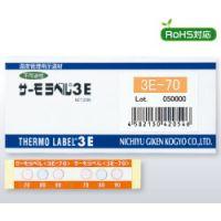 原装进口日油技研 5S-55 测温纸 色卡