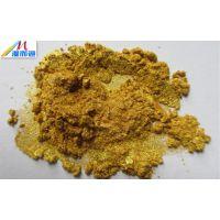 漫而逦高亮黄金粉|超闪金粉|进口黄金粉|默克黄金粉
