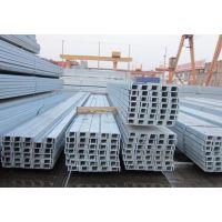 热镀锌角钢厂 镀锌角钢型号尺寸