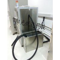 阳光悦达专业生产Sun-IP56手持式防喷水试验装置
