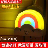 儿童卧室LED小夜灯 可爱云朵彩虹 热卖货源广东厂家批发直销