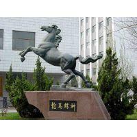 玻璃钢雕塑/房地产玻璃钢雕塑,玻璃钢大型雕塑价格.