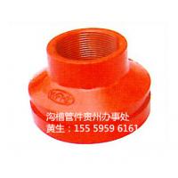 贵州铸钢遵义沟槽管件厂家 潍坊之华经贸消防坊安管件