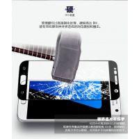 三星S7钢化玻璃膜全屏全覆盖手机保护贴膜三星S7丝印