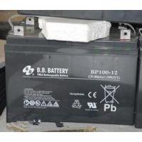 BB蓄电池BP200-12 BB电池12V200AH价格