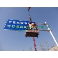 建峰通安交通标牌 交通指示牌 反光标牌