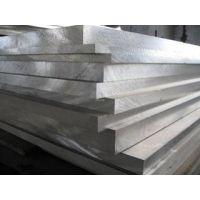铝合金4A01化学成分4A01材质用途4A01价格