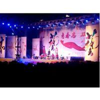 上海大学生毕业晚会舞台搭建、舞美灯光音响出租公司