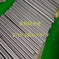 热销供应宝鸡Ta1钛板,工业钛合金板 价格优惠