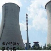 济宁聚合物水泥防水砂浆 济宁聚合物防水砂浆生产厂家