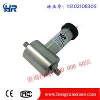 恒瑞PT3071风压变送器,微差压变送器,微小差压、流场差压