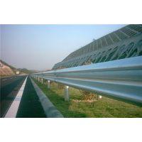 乡村公路波形护栏|江苏东台波形护栏|波形护栏厂家