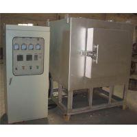 金力泰高温箱式热处理炉 平价箱式淬火炉