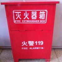 北京弘恩批发销售消防设备5kg干粉灭火器报警器水带应急灯