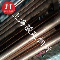 Qsn4-0.3锡青铜出厂价格