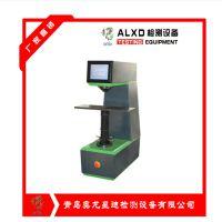 大型全洛氏硬度计,内置测量系统及大型显示屏,OHR-150/45DXP