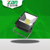 正安防爆 ZAD235 LED透光灯/LED泛光灯