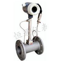 济宁锅炉蒸汽流量计 温压补偿涡街流量计厂家恒通仪表