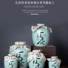 酿酒坛子批发 白酒坛子价格 定做50斤100斤陶瓷酒坛厂家