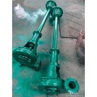NL立式泥浆泵_淮安立式泥浆泵_三联泵业