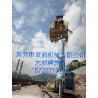液压分裂机开采石场专用设备