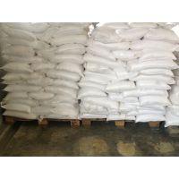 现货供应国标货99%水杨酸|工业级医药级水杨酸