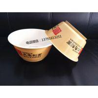 厂家供应1000ml拉面碗、方便面碗、米粉碗 量大从优
