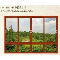 广东铝合金门品牌_【铝合金门窗】定制_铝合金门窗型材-博森特85(133)-80推拉窗/门