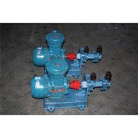 3GR50×4EW21苏州电厂磨煤机螺杆泵3GR36*4W21