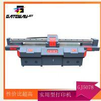 广东***稳定实用理光GJ5078瓷砖背景墙高精度相片级别UV平板打印机