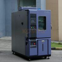 KOMEG 恒温恒湿试验机 可程式湿热交变试验箱 老化实验设备