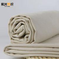 厂家现货供应涤棉16安抱枕布 帆布 面料tc平纹布箱包帆布白布料