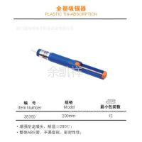 供应厂家特价直销 厦门漳州美国爱迪生(EDSYN)DS017吸锡器吸锡枪