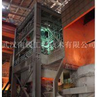 供应武汉南锐 KR法铁水脱硫设备 机械搅拌脱硫 厂家设计生产
