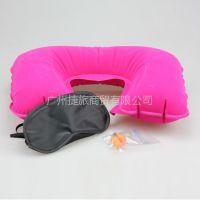 供应佳途旅游三宝套装 耳塞+眼罩+充气枕盒装 植绒U型颈枕三件套玫红