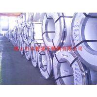 供应广东恩平市无缝管45×2.5 现货批发,304不锈钢矩形管 70*140